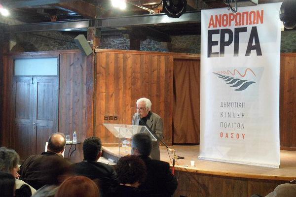 Ομιλία του Βασίλη Παπαφιλίππου στο Καλογερικό και παρουσίαση της Δημοτικής Κίνησης Πολιτών της Θάσου ΑΝΘΡΩΠΩΝ ΕΡΓΑ